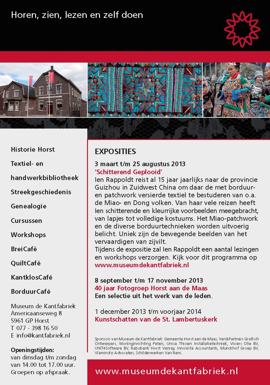 Museum De Kantfabriek
