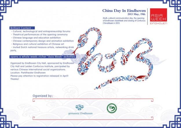 Asia_Week-China_Day-Invitation-EN
