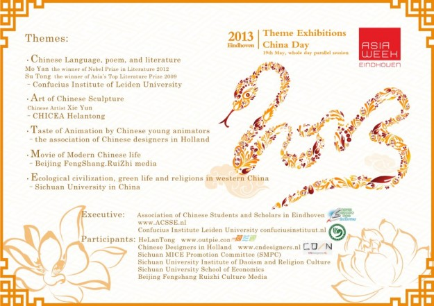 Asia_Week-China_Day-Poster-exhibition-EN