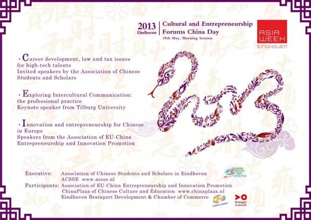 Asia_Week-China_Day-Poster-morning-EN