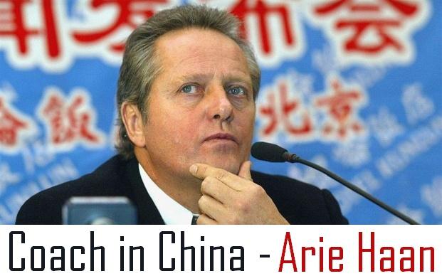 Arie Haan