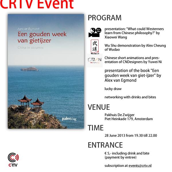 CRTV Event 28 June 2013