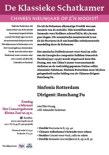 Sinfonia Rotterdam @Concertgebouw