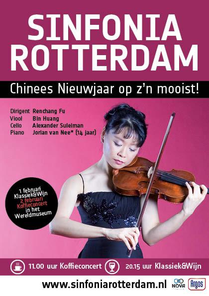 Sinfonia Rotterdam @Wereldmuseum