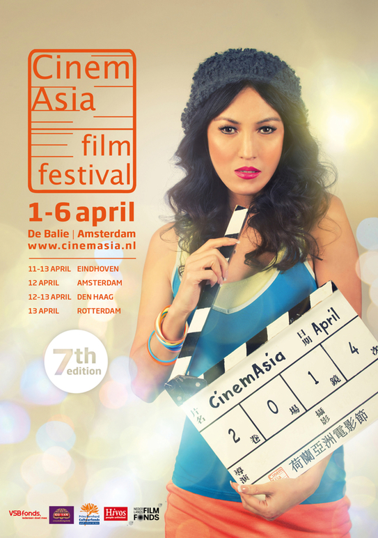 Cinemasia (Photo: Minus Huynh)