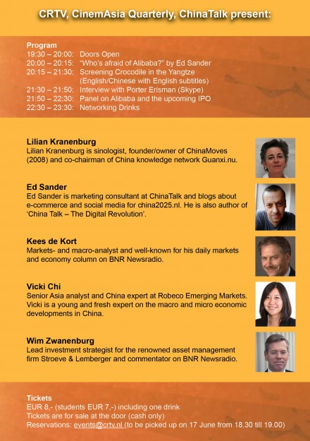 Flyer Crocodile in the Yangtze: program + panellist
