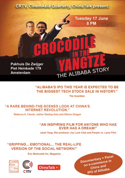 Flyer Crocodile in the Yangtze