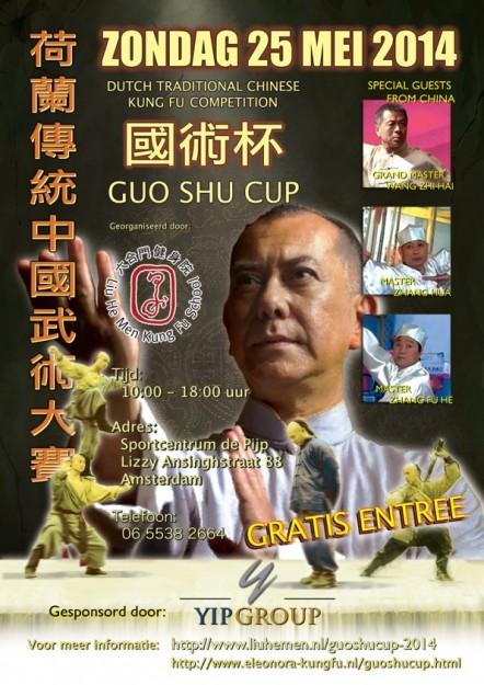 Guo Shu Cup 2014