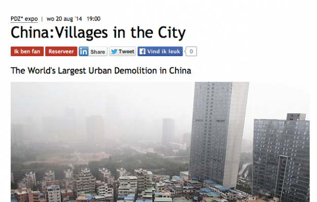 China: Villages in the Cit