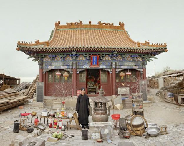 by Huang Qingjun