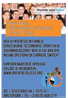 International Oriental College @ International Oriental College | Amsterdam | North Holland | The Netherlands