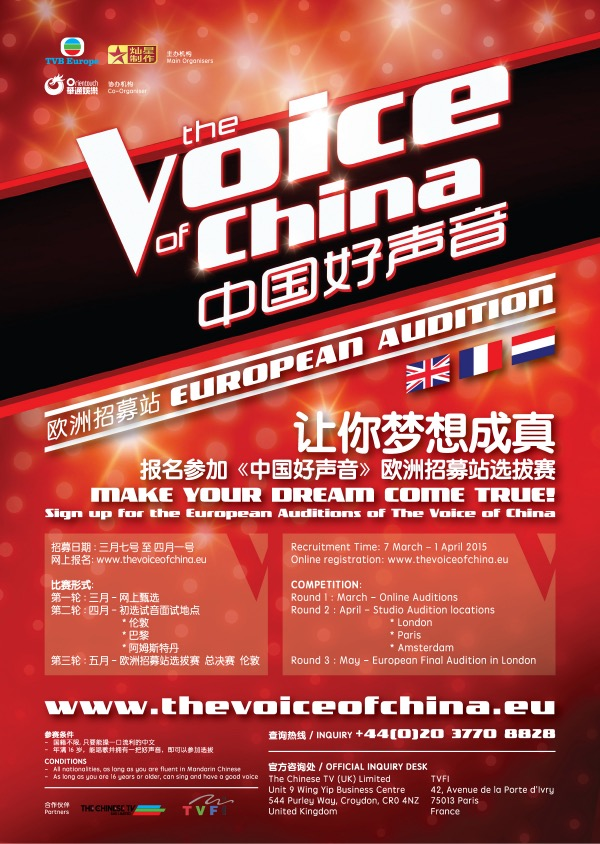 The Voice of China-European Auditions