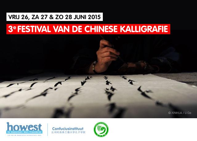 kalligrafie festival