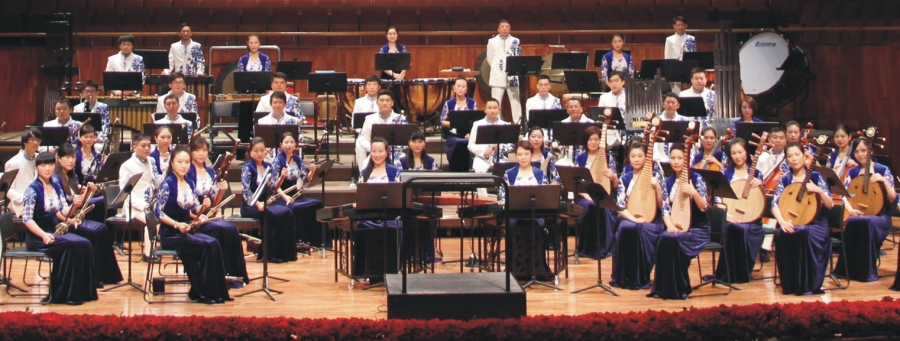 GuangDong National Music Orchestra