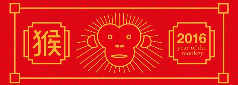chinees-nieuwjaar-780