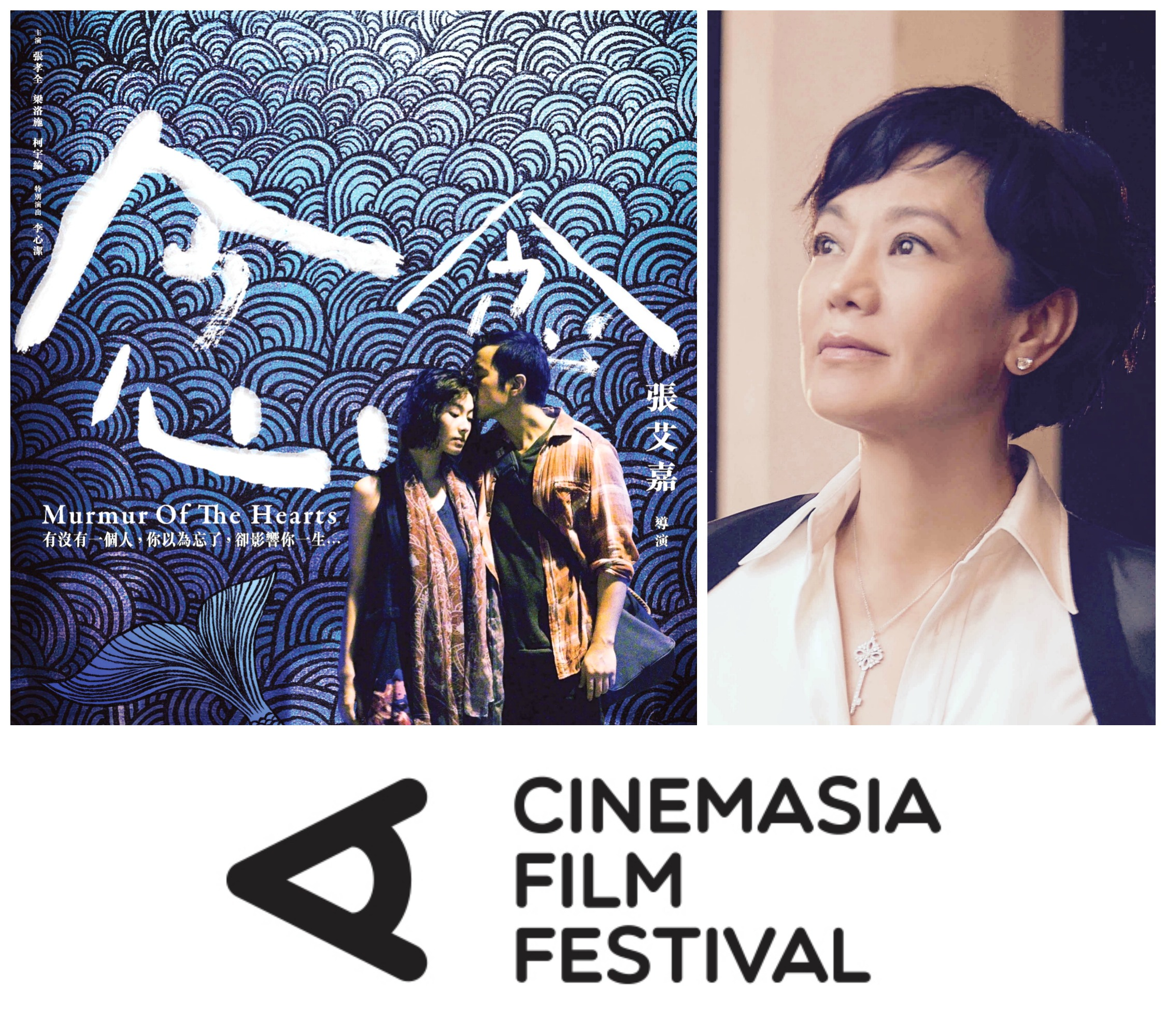 CinemAsia Film Festival_Sylvia Chang