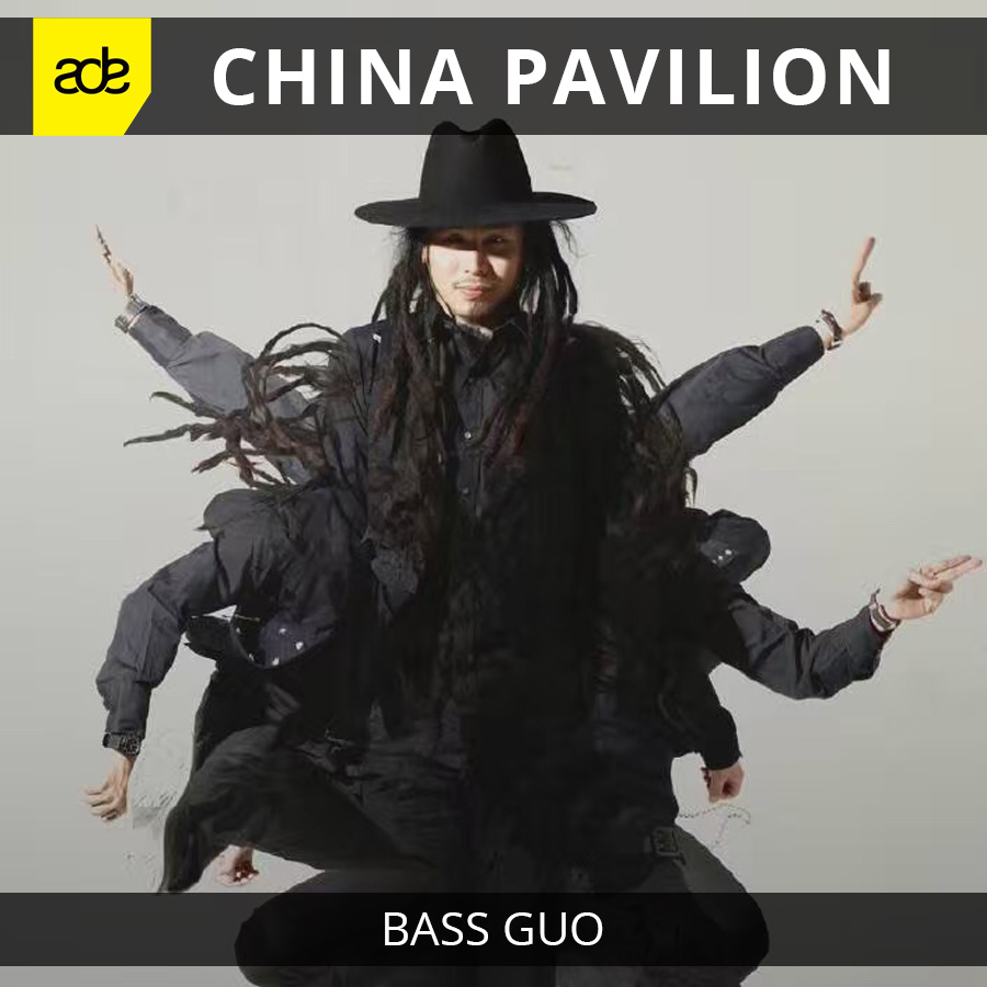 Bass Guo