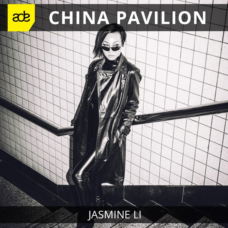 Jasmine Li