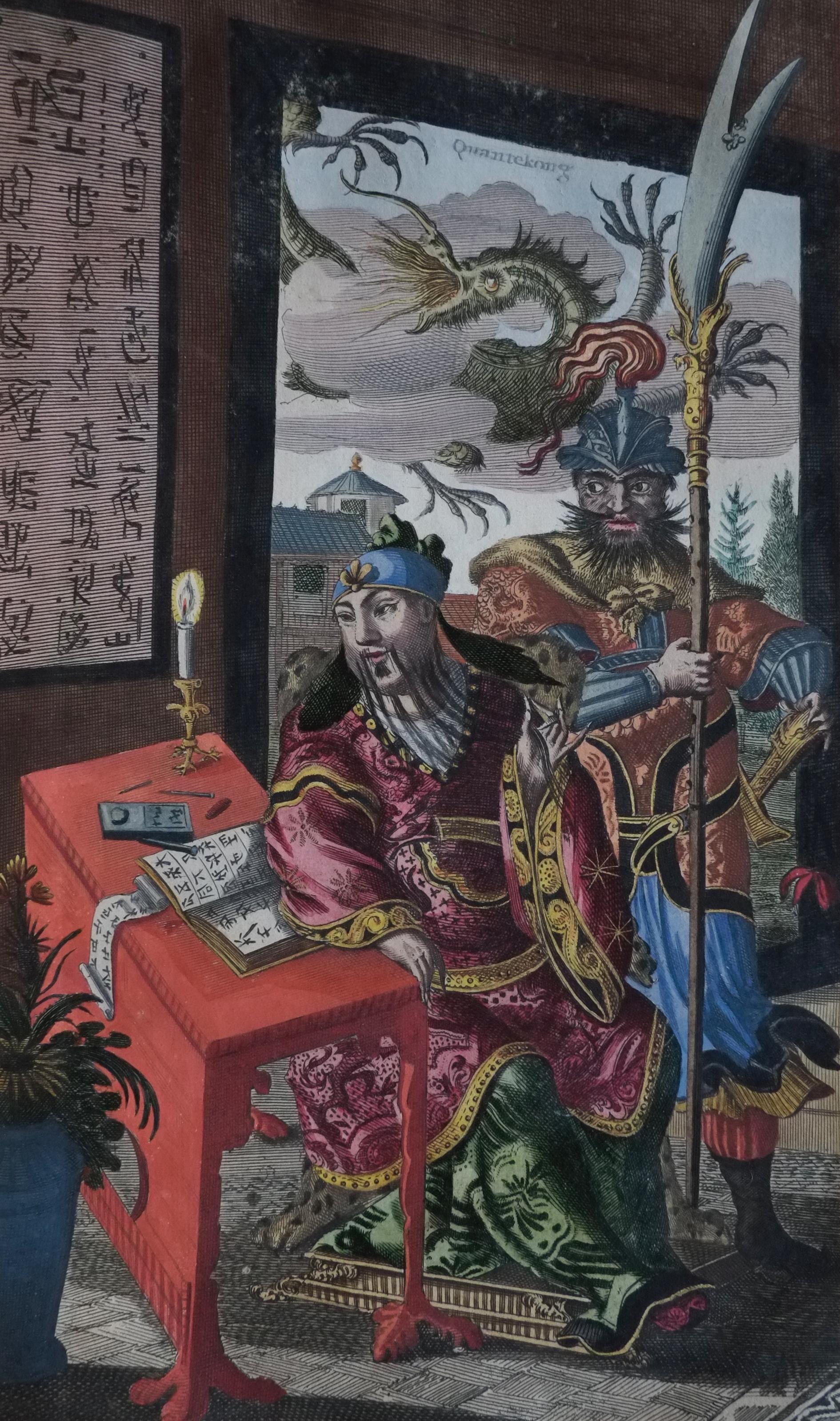Anoniem, prent uit Olfert Dapper, Gedenkwaerdig bedryf in het Keizerrijk van Taising of Sina, 1670, Bijzondere Collecties, Universiteit van Amsterdam