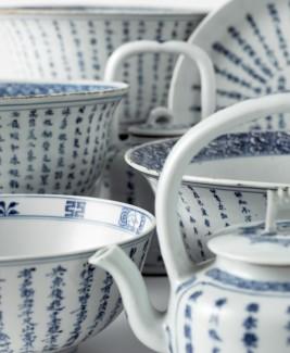 China Character @ Gemeentemuseum Den Haag | Den Haag | Zuid-Holland | Netherlands