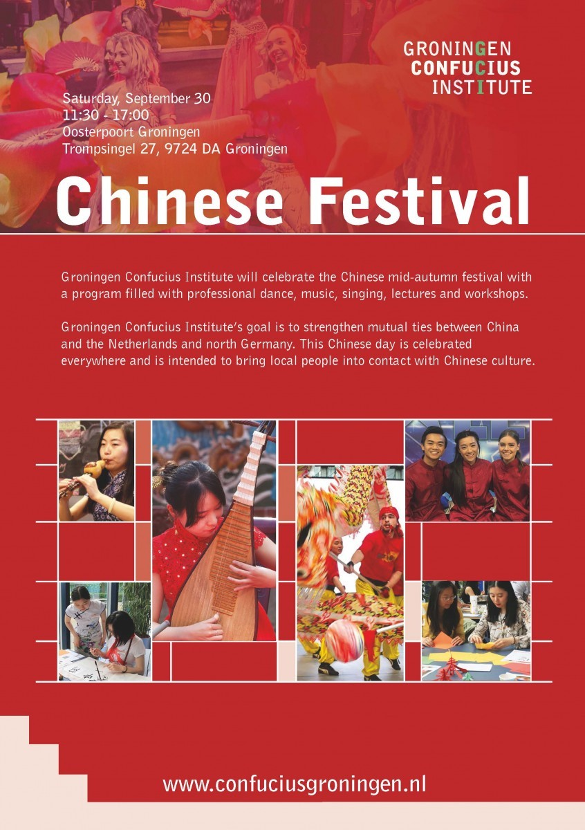 Chinese Festival GCI front