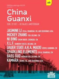 China Guanxi @ De Bajes | Amsterdam | Noord-Holland | Netherlands