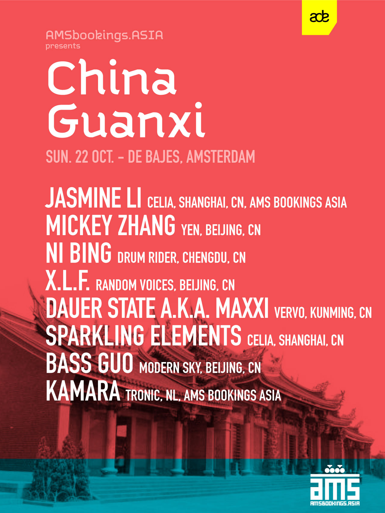 AMS-ChinaGuanxi-flyer