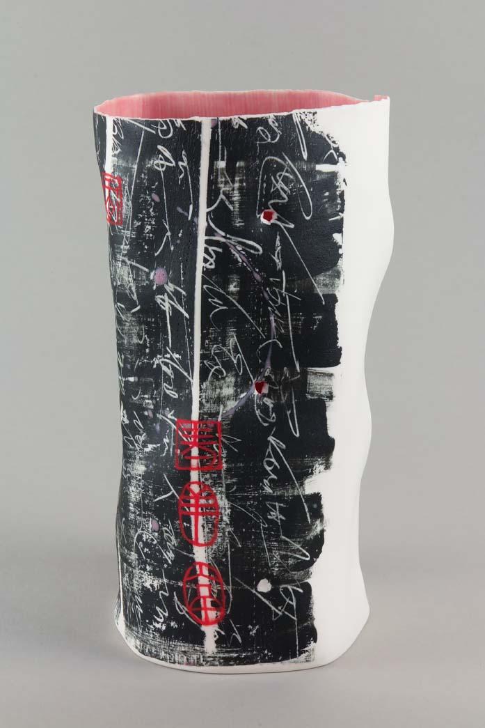 Eastern Echo III_porcelain 26 x 14 x 14 cm @Yuk Kan Yeung (楊玉勤)