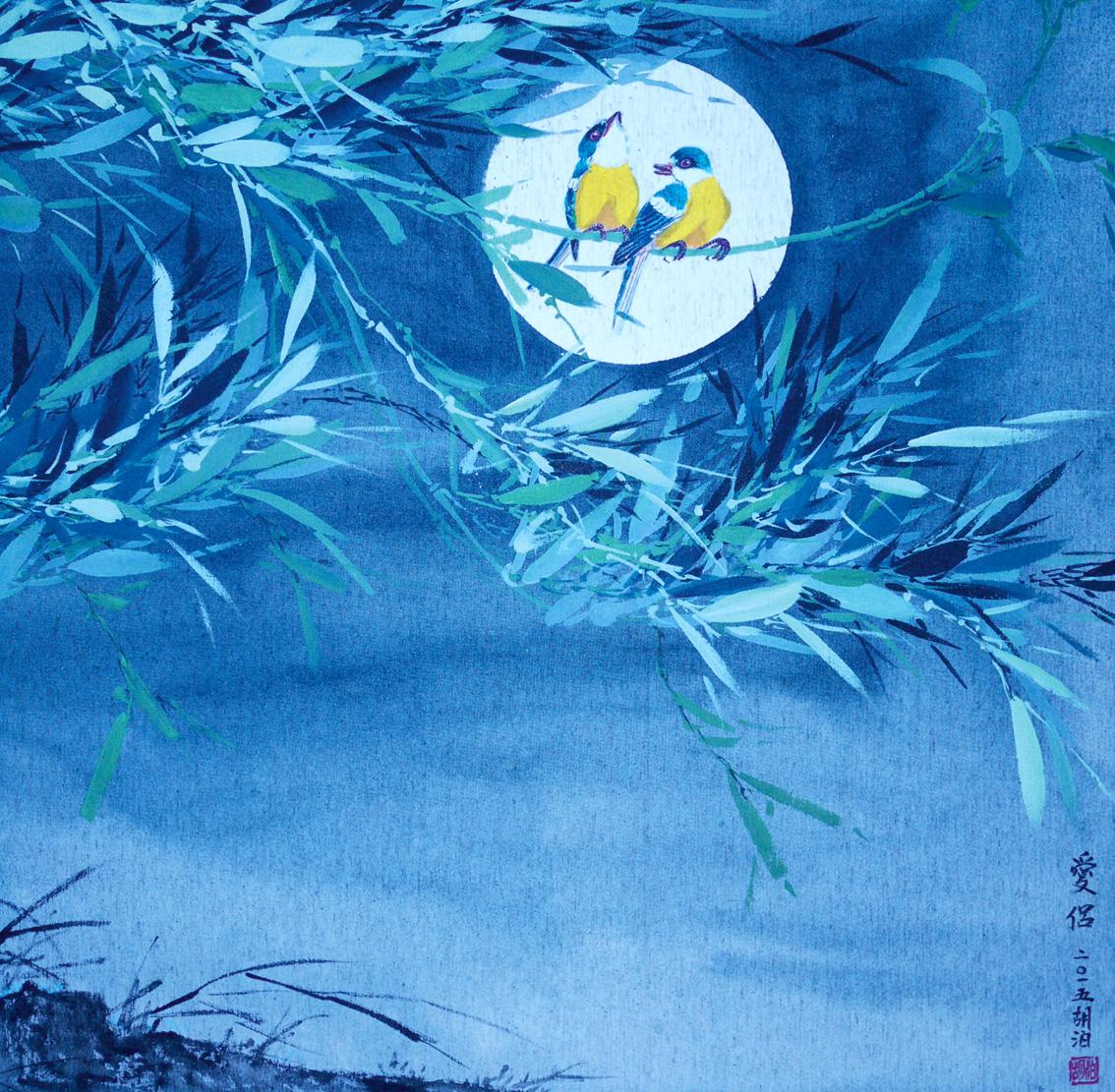 Schilderij van Park Wu
