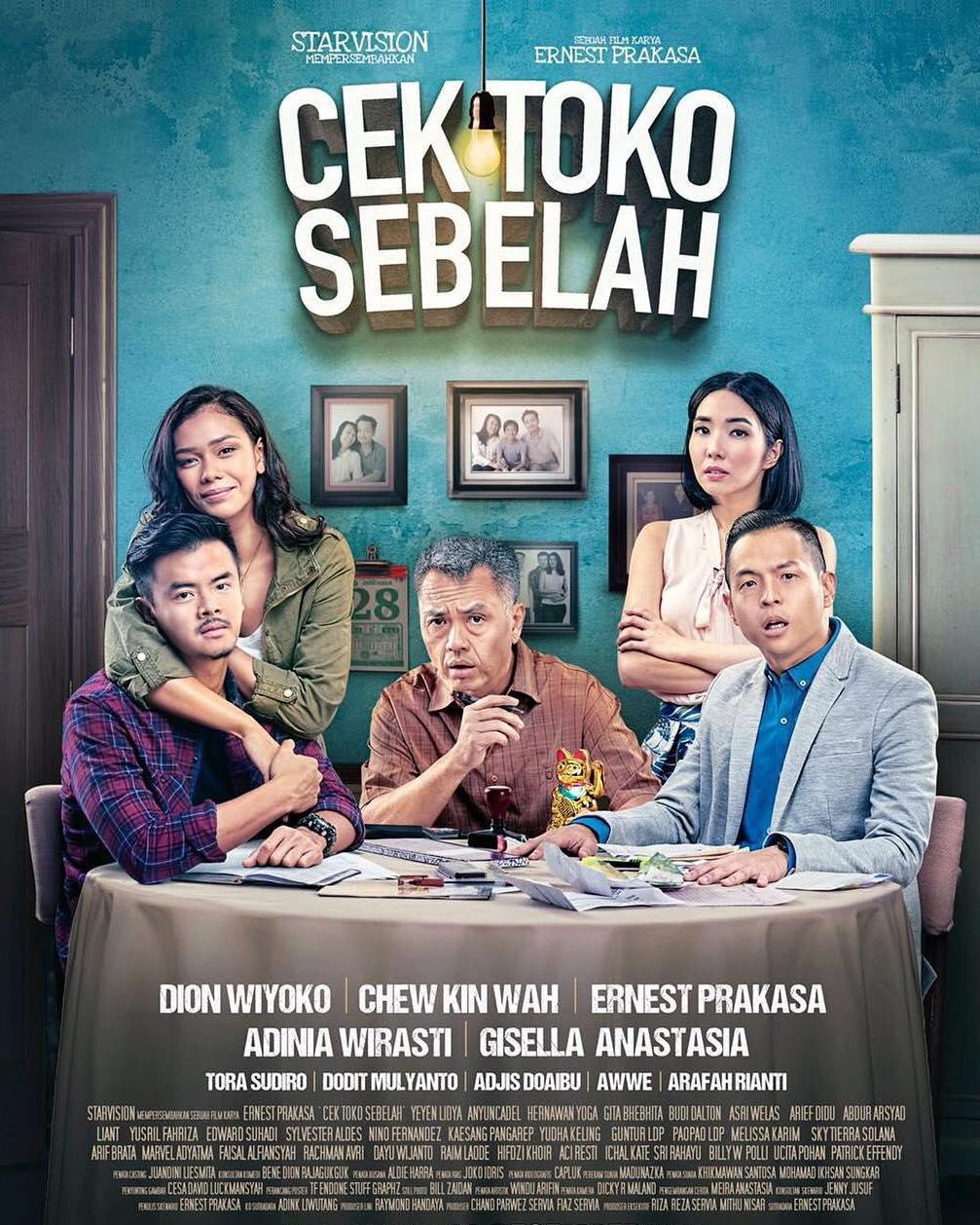 Cek Toko Sebelah_filmposter