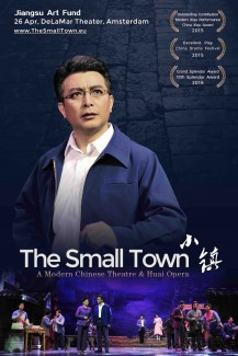 The Small Town: A Modern Chinese Theatre @ DeLaMar Theater