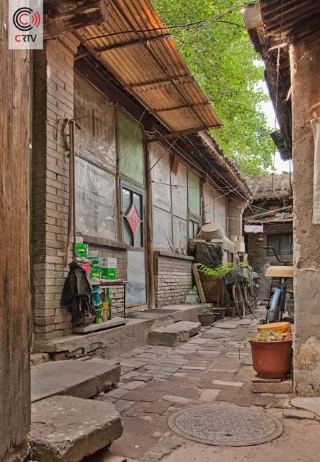 Beijing hutongs, Chinees cultureel erfgoed