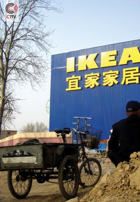 Aantrekkingskracht van Westerse winkelketens