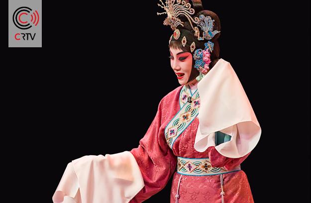 Chinese opera (Beijing)