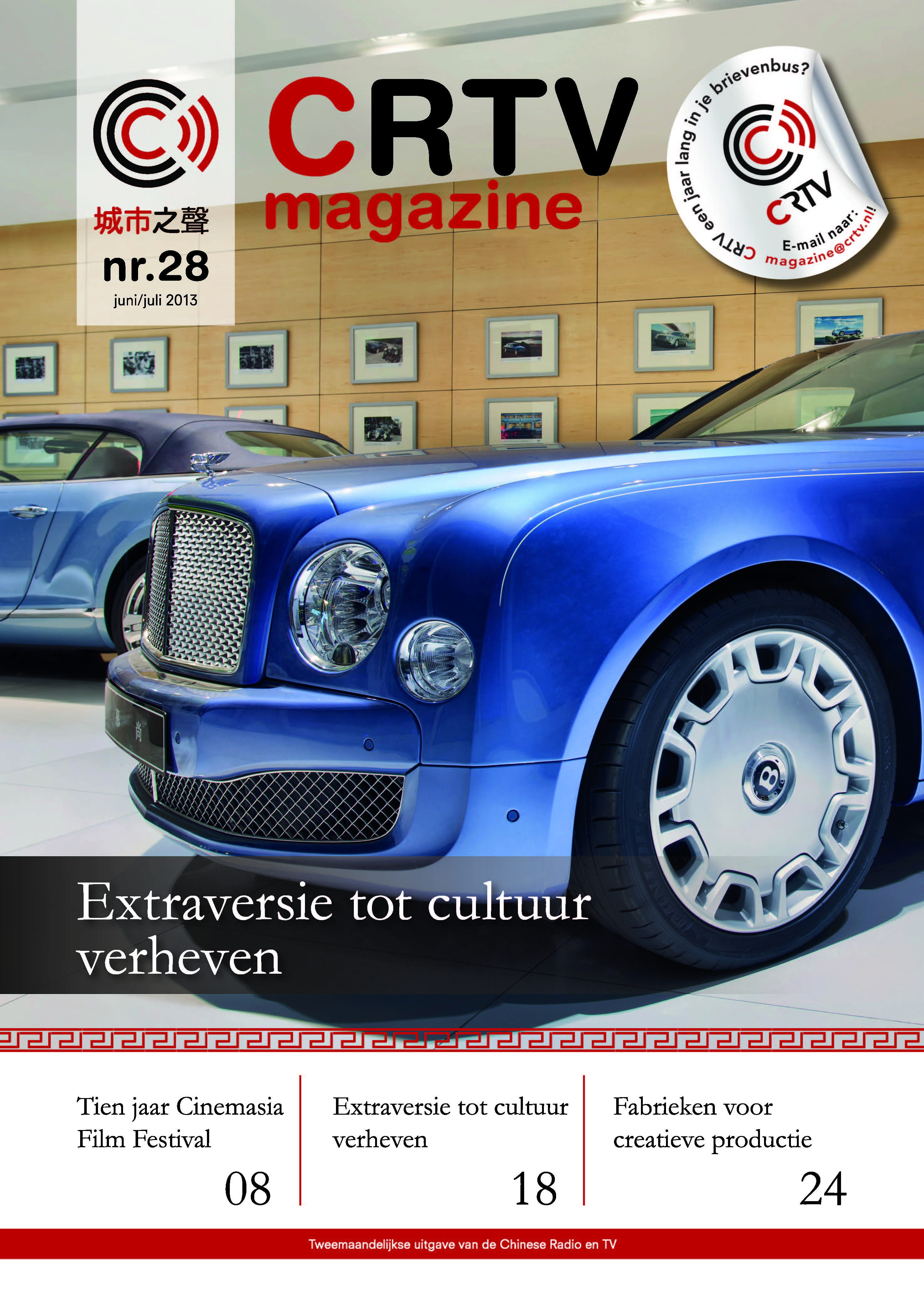 Cover CRTV Magazine 28
