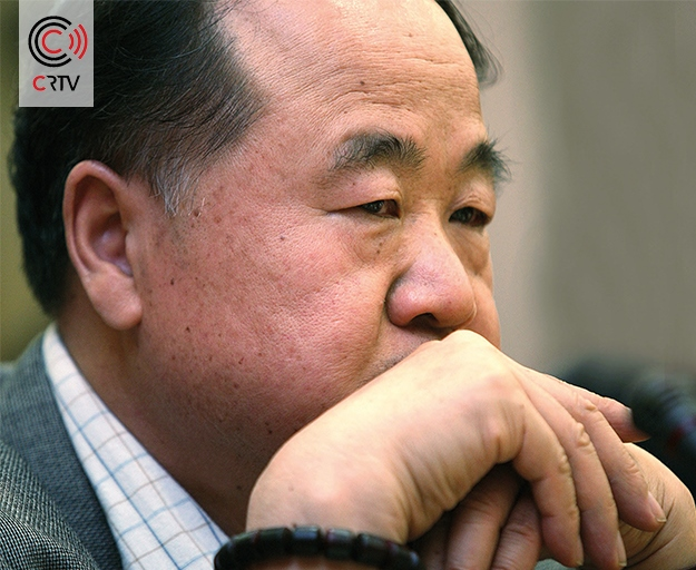 Mo Yan 02 weibo 100086 cn1