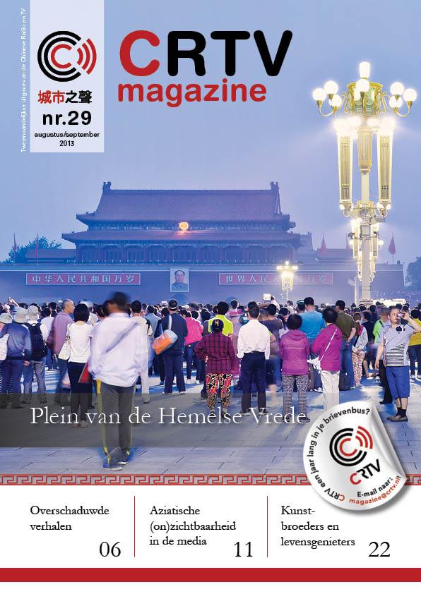 Cover CRTV Magazine 29