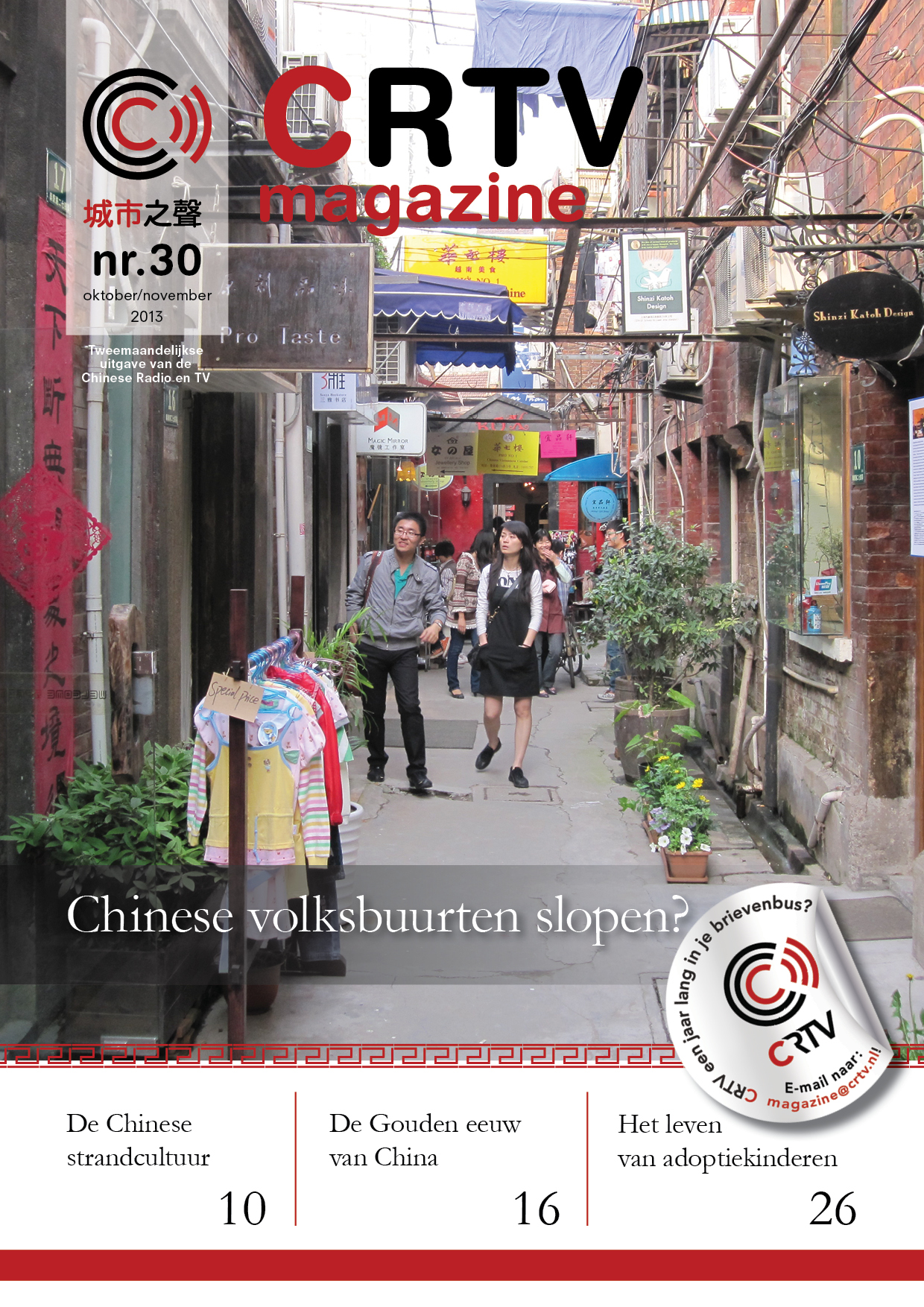 Cover CRTV Magazine editie 30
