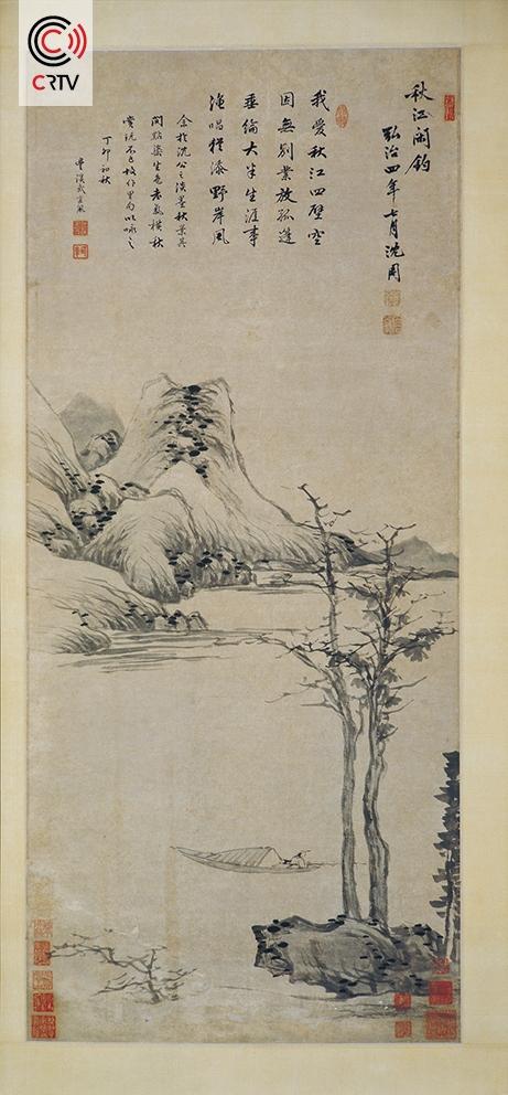 Shen Zhou-CRTV