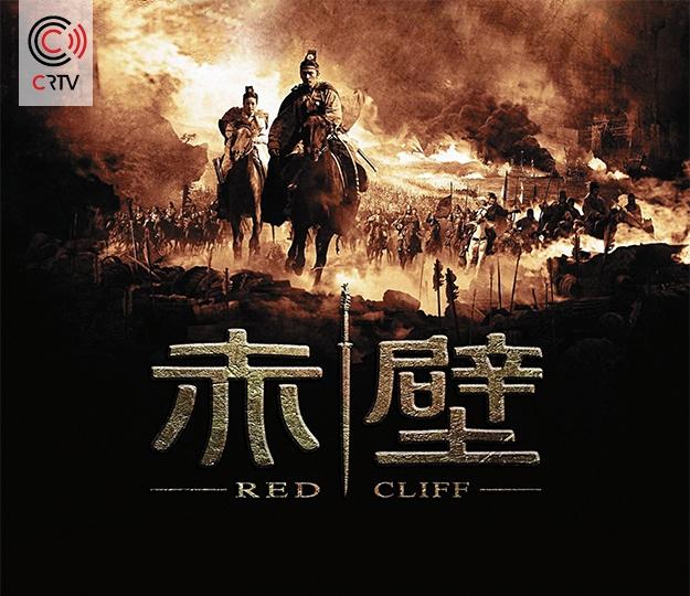 Red_Cliff_02-CRTV.jpg