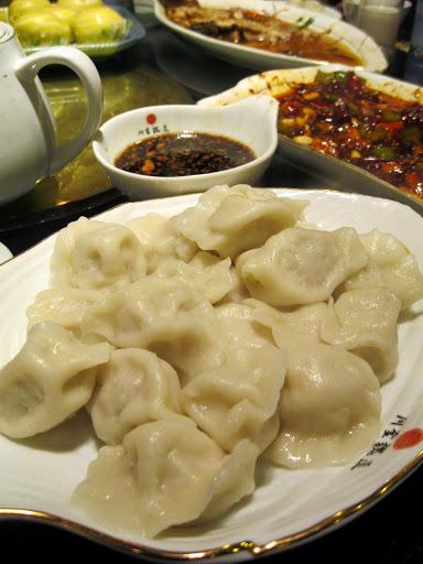 Jiaozi (饺子, dumplings)