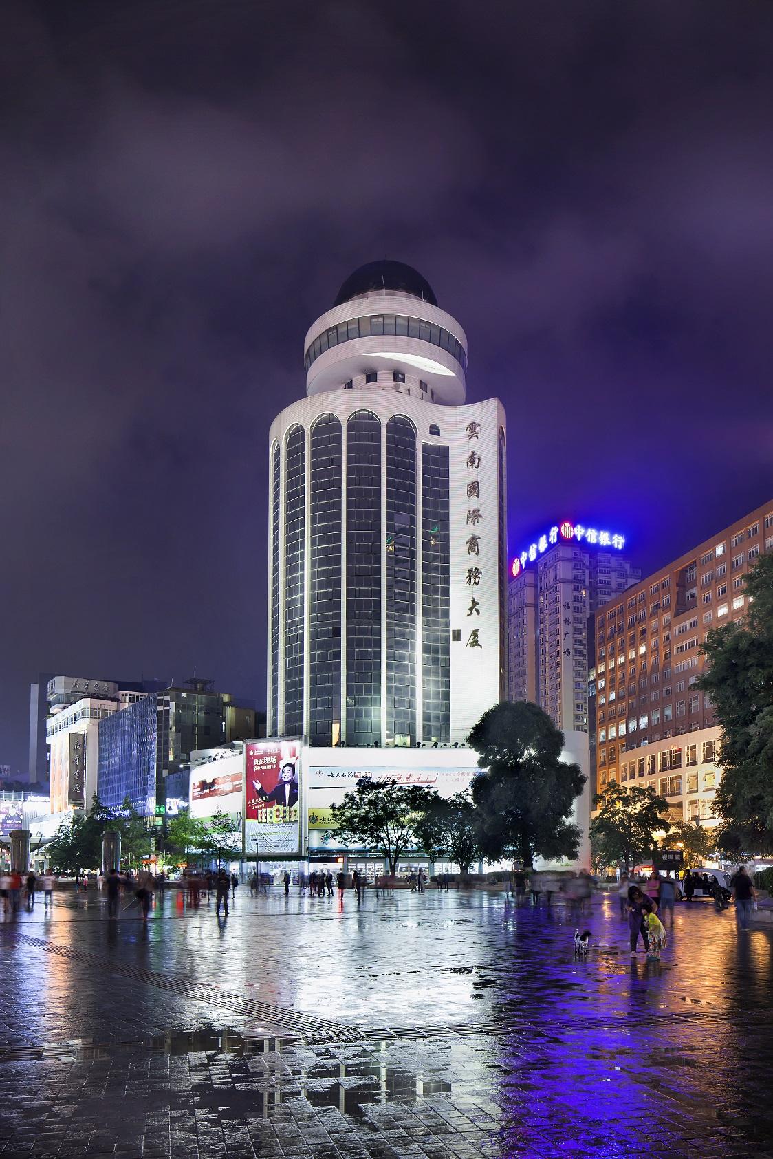 Kunming shopping mall