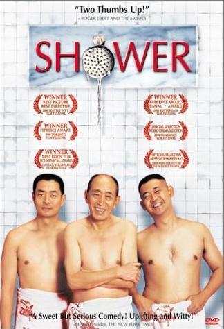 """""""De film Shower toont Beijing en Beijingers ten voeten uit. Bijzonder vind ik ook dat de cast deels amateurs zijn, niet van profi's te onderscheiden."""""""