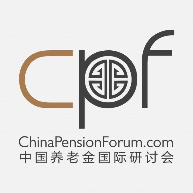 China Pension Forum