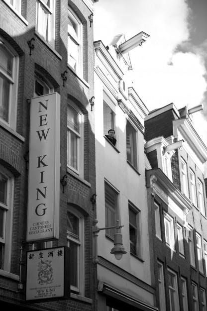 Restaurant New King