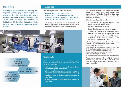 Hong Kong_Hospital Authority leaflet (page 1)