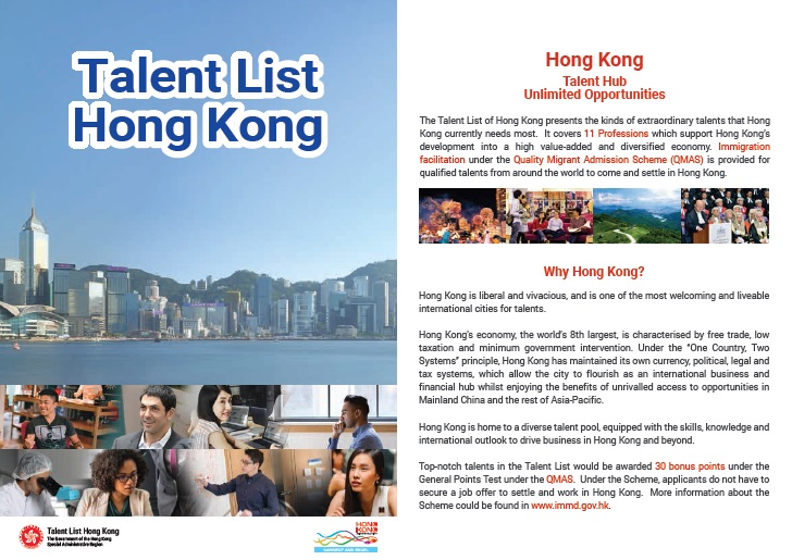 Talent List Hong Kong (page 1)