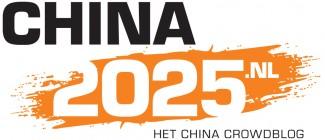China2025.nl