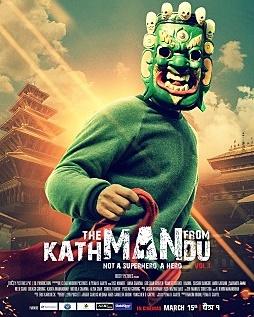 폐막작 The man from Kathmandu